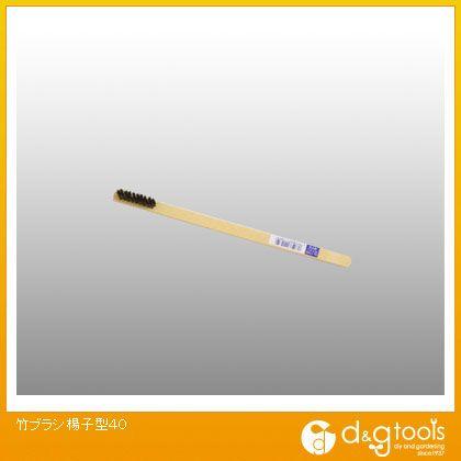 竹ブラシ楊子型40   11585