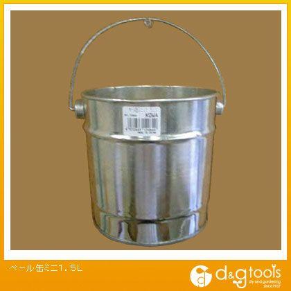 ペール缶ミニペンキ用空き缶  1.5L 12984