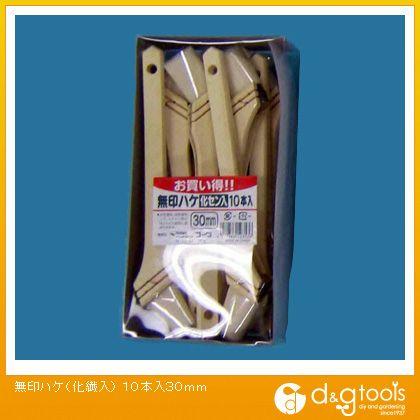 無印ハケ(化繊入)  30mm 19353 10 本