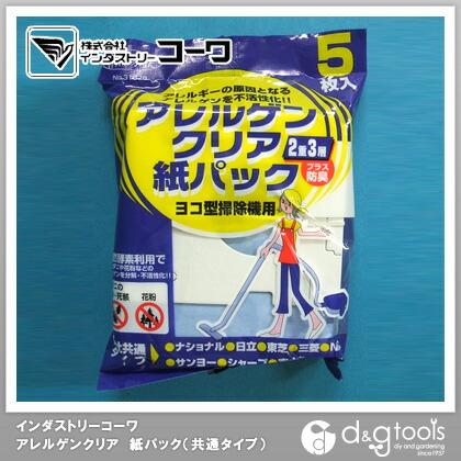 アレルゲンクリア 掃除機用紙パック(共通タイプ)   31078 5 枚