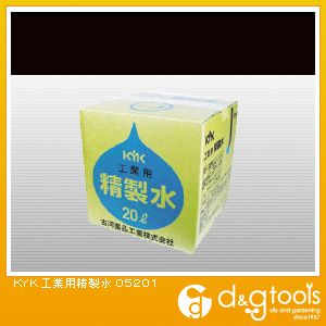 工業用精製水   05201