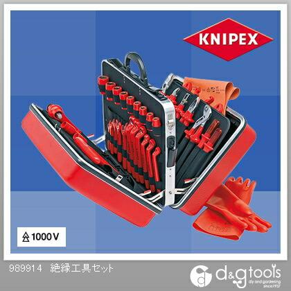 絶縁工具セット   989914