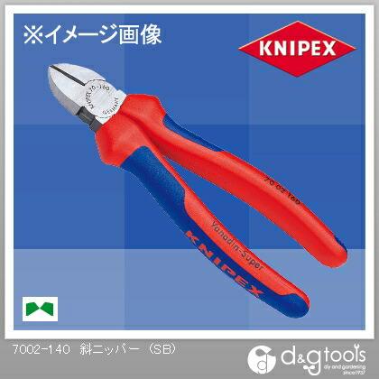 斜ニッパー(SB)   7002-140