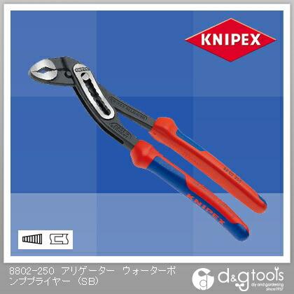 クニペックス アリゲーター ウォーターポンププライヤー(SB)   8802-250