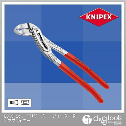 クニペックス アリゲーター ウォーターポンププライヤー   8803-250