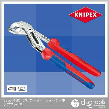 クニペックス アリゲーター ウォーターポンププライヤー   8805-180