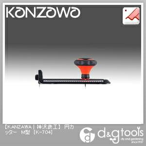 円カッター M型   K-704