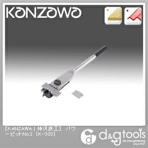 パワーピットNo.2   K-302