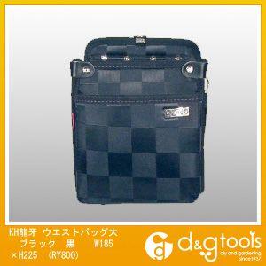 基陽 KH龍牙 ウエストバッグ大 ブラック   RY800
