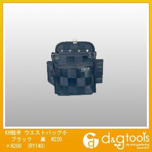 基陽 KH龍牙 ウエストバッグ小 ブラック   RY140
