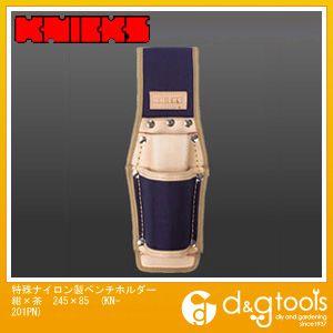 特殊ナイロン製ペンチホルダー 紺×茶 245×85 (KN-201PN)