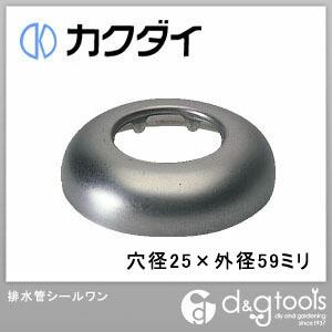 排水管シールワン  穴径25×外径59ミリ 0478-25×59