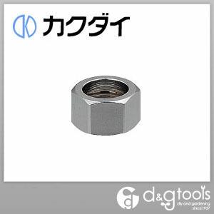 カクダイ フレキ用フクロナット(ナットのみ)(16.8用)   0673P-13