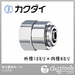 浄水器用ホースニップル  外径12ミリ×内径8ミリ 070-901