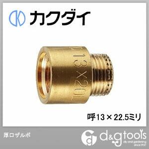 厚口ザルボ  呼13×22.5ミリ 6111-13×22.5