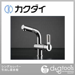 シングルレバー引出し混合栓(混合水栓)   184-013