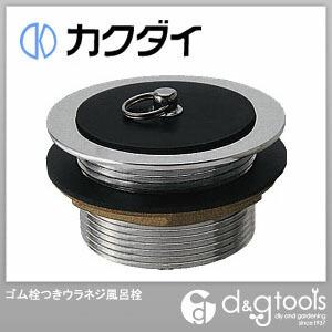 ゴム栓つきウラネジ風呂栓 (4121-30)