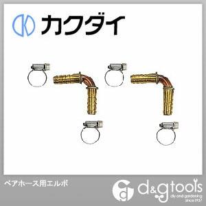ペアホース用エルボ (4137-13)