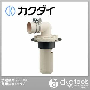 洗濯機用VP・VU兼用排水トラップ (426-020-50)