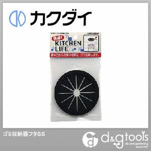 ゴミ収納器フタSS(菊割れ蓋) (4530-3)