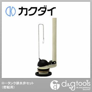 ロータンク排水弁セット(密結用) (4655-51)