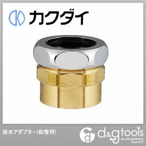 排水アダプター(鉛管用)   490-422-30