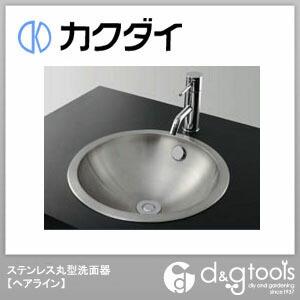 カクダイ ステンレス丸型洗面器(ヘアライン) (493-040) 洗面器 洗面