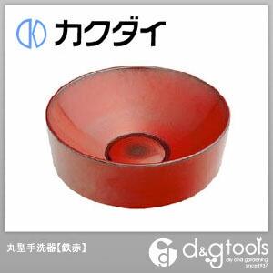 丸型手洗器 鉄赤  493-023-R