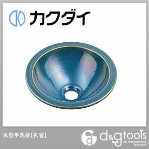 丸型手洗器 孔雀  493-013-CB