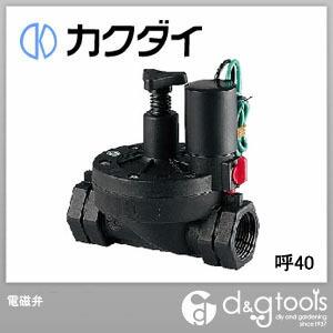 電磁弁 水力発電ユニット 呼40 (504-031-40)