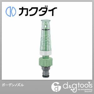 ガーデンノズル 散水ノズル (523-002)