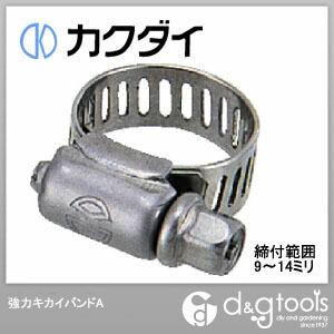カクダイ 強力キカイバンドA(締付範囲9~14ミリ) ホースバンド   5360-A