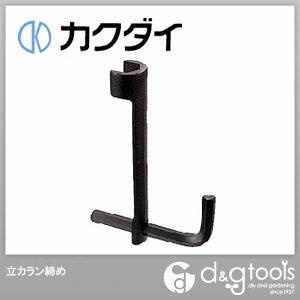 立カラン締め (6030)