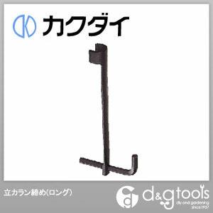 立カラン締め(ロング) (6031)