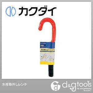 水栓取外しレンチ (6040)