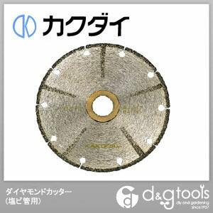 ダイヤモンドカッター(塩ビ管用)   6077-125