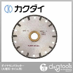ダイヤモンドカッター(大理石・タイル用)   6078-100