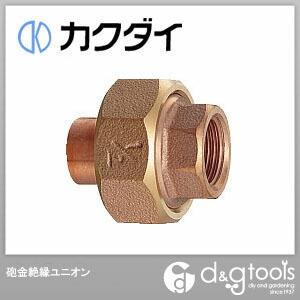 砲金絶縁ユニオン   6129-20
