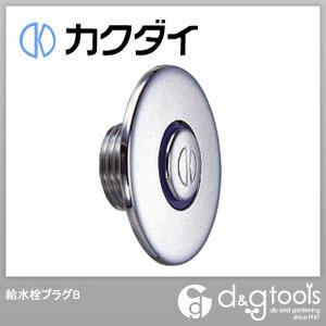 給水栓プラグB (6136-13)