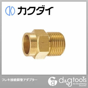 フレキ接続銅管アダプター   6182-13×12.7