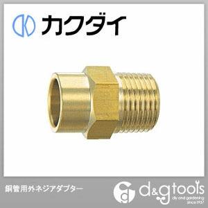 銅管用外ネジアダプター   618-40-15.88