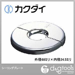 シーリングプレート 外径68ミリ×内径24.5ミリ (6212-13)