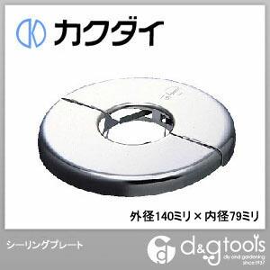 シーリングプレート 外径140ミリ×内径79ミリ (6212-65)