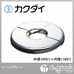 シーリングプレート 外径185ミリ×内径118ミリ (6212-100)