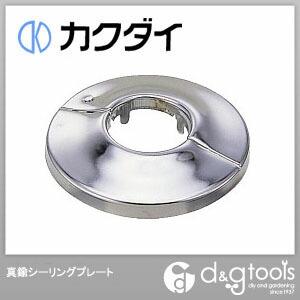 真鍮シーリングプレート   6225-20