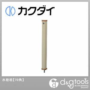 水栓柱(70角) (624-067)