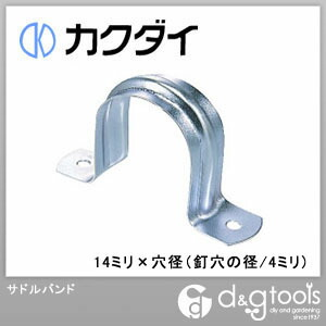 カクダイ サドルバンド  H14ミリ×穴径(釘穴の径/4ミリ) 6250-10