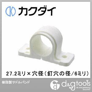 樹脂製サドルバンド 27.2ミリ×穴径(釘穴の径/6ミリ) (6253-20)