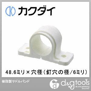 樹脂製サドルバンド  48.6ミリ×穴径(釘穴の径/6ミリ) 6253-40
