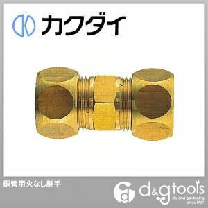 銅管用火なし継手   6421-15.88